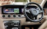 Mercedes-Benz E-Class All-Terrain dashboard