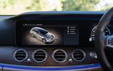 Mercedes-Benz E-Class All-Terrain infotainment system