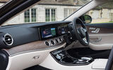 Mercedes-Benz E-Class All-Terrain interior