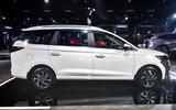 New Delhi Auto Expo 2020 - MG Motor 360 side