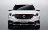MG small SUV revealed ahead of official unveiling