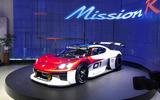 mission r714