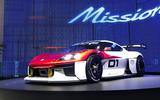 mission r715