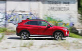 Mitsubishi Eclipse Cross off-road