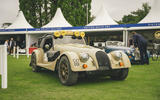 Morgan Plus CX T 1
