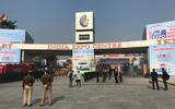 New Delhi show 2020 - expo entrance