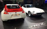 Nissan 370Z 50th Anniversary edition - New York Motor Show 2019 - rear