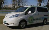 Nissan e-Bio Fuel-Cell