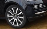 21in Range Rover alloy wheels