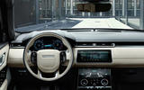 velar cream interior steering wheel