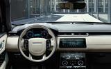 velar cream interior steering wheel