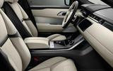 velar cream interior passenger side