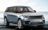 2020 Range Rover mk5 render - front