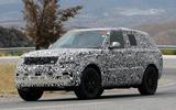 Range Rover PHEV 15