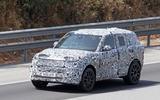 Range Rover Sport SVR 5