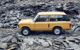 1978 two-door Range Rover side profile