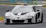 McLaren P15: extreme supercar