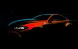 2022 Alfa Romeo GTV official preview teaser