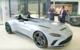 Aston V12 Speedster unveiled