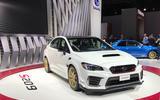 Subaru STI S209 Detroit motor show - front