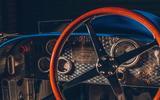 Bugatti Baby II wheel