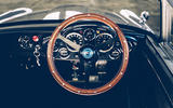 TLCC Aston Martin 007 Final Image Steering wheel Re Edit