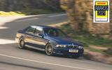 USED CAR HERO BMW M5