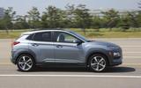 Hyundai Kona side profile