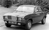 VANDEN PLAS 1500 (1975)