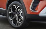 Vauxhall Crossland wheel