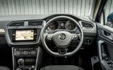 Volkswagen Tiguan Allspace dashboard