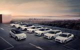 Volvo line-up