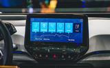VW ID 3 infotainment