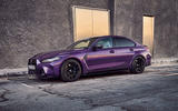 Every element of the BMW M3 and M4's performance can be tuned to your moodevery element of the BMW M3 and M4's performance can be tuned to your mood