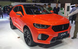 Wey VV5 SUV - Shanghai motor show 2019 reveal front