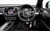 Volvo XC90 B5 AWD R-Design - steering wheel