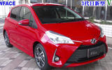 New Toyota Yaris 1.5-litre features advanced exhaust cooling system