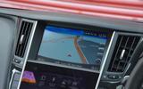 Infiniti Q60 infotainment system