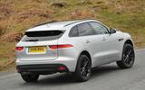 Jaguar F-Pace rear cornering