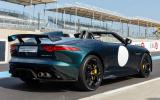 Jaguar F-type Project 7 sells out in the UK