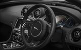 Jaguar XJR steering wheel