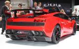 Frankfurt show: Lamborghini ST
