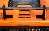 Lamborghini Huracán Performante engine cover