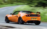 Lotus Elise Cup 250 hard cornering