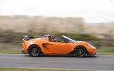 Lotus Elise Cup 250 side profile