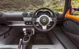 Lotus Elise Cup 250 dashboard