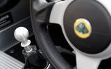 Lotus Elise manual gearbox