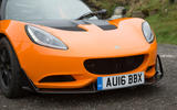 Lotus Elise Cup 250 front splitter