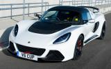 Lotus Exige V6 Cup front