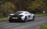 McLaren 540C rear